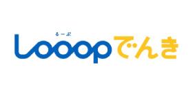 LOOOPでんき